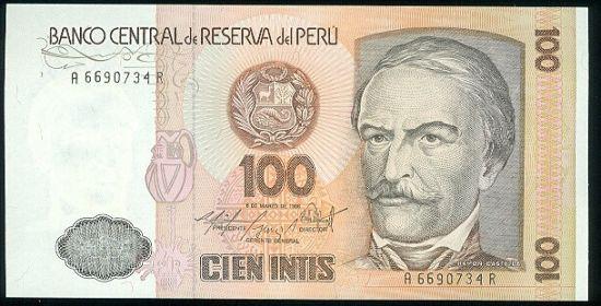 Peru  100 Intis - C598 | antikvariat - detail bankovky