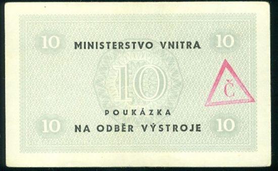 10 Koruna b l  - 9508   antikvariat - detail bankovky