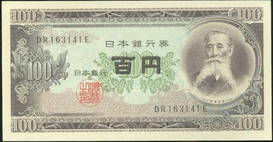 100 Yen - 9590 | antikvariat - detail bankovky