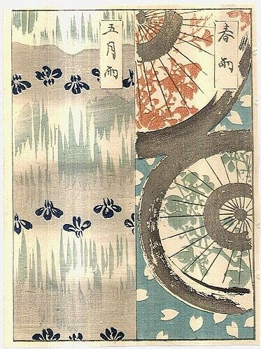 Japonerie   antikvariat - detail grafiky