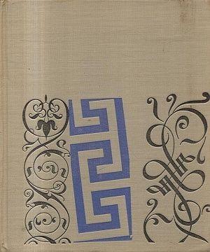 Rada moudrych - Skalova Dita   antikvariat - detail knihy