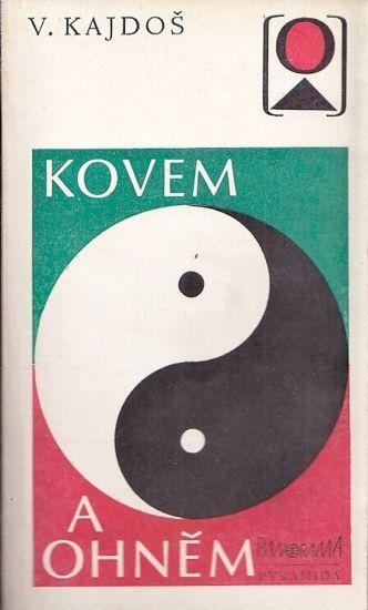 Kovem a ohnem akupunktura - Kajdos Vaclav | antikvariat - detail knihy