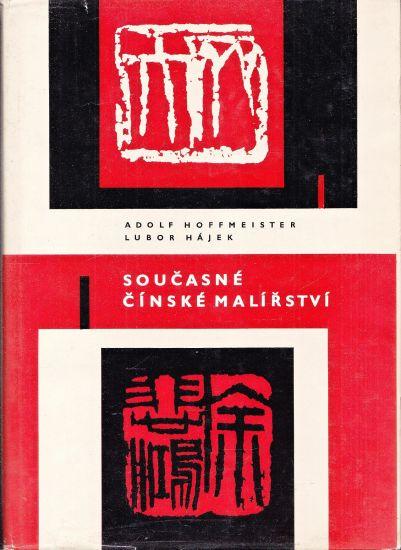 Soucasne cinske malirstvi - Hoffmeister Adolf Hajek Lubor Rychterova Eva | antikvariat - detail knihy