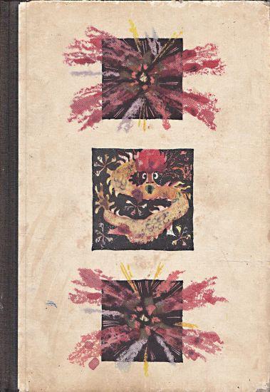 Pohadka o kouzelnem dzbanu - Civrny Lumir | antikvariat - detail knihy