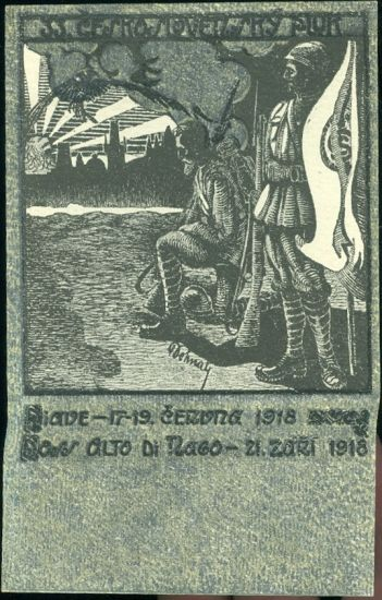 33 Ceskoslovensky pluk | antikvariat - detail pohlednice