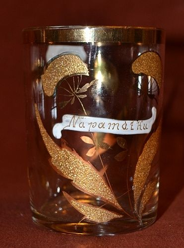 Zlacena sklenice   antikvariat - detail starozitnosti