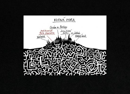 Kutna Hora  Labyrint - Cerne bavlnene tricko podle navrhu Pavla Koutskeho | antikvariat - detail tricka